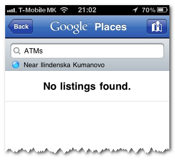 Апликација Google Places - Банкомати