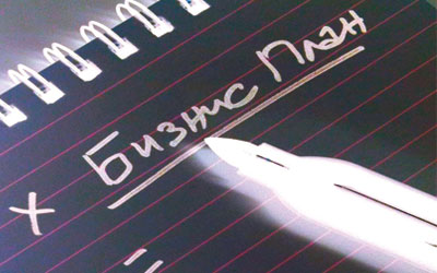 Бизнис план - Онлајн стратегија