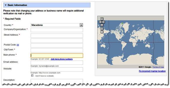Google Places - Чекор 2: Пополнување на податоци за бизнисот