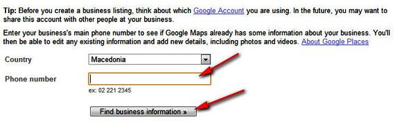 Google Places - Чекор 2: Проверка дали бизнисот веќе е внесен