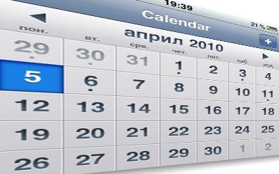Започнување на бизнис за 30 дена
