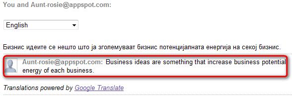 Автоматски превод при комуницирање со Google Wave