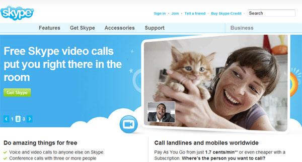Skype - Алатка за комуникација