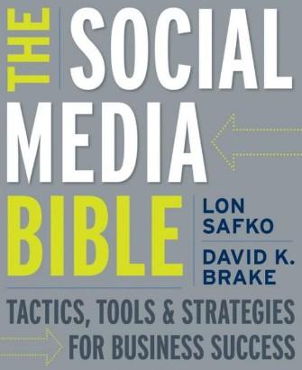 Библија за социјални медиуми
