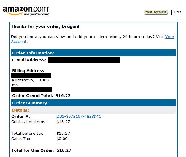 Вистинска E-mail порака од Amazon