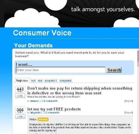 WeShop Мрежа на потрошувачи