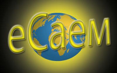 еСаем - маркетинг средство