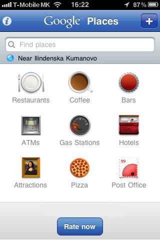 Почеток на апликацијата Google Places